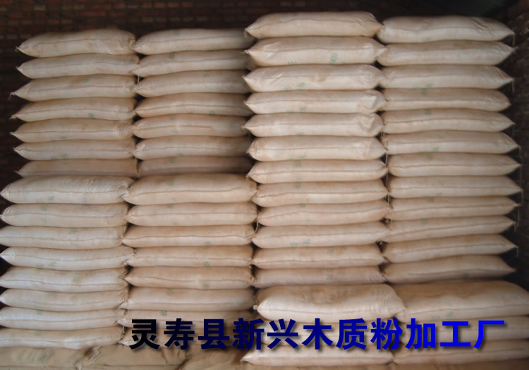 木质纤维素(methyl cellulose)是由天然可再生木材经过化学处理